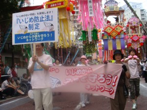 湘南平塚七夕祭り