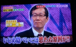 20170206sukikakiraika-2