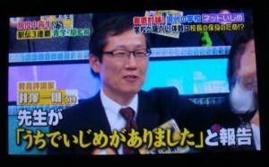 20170206sukikakiraika-5