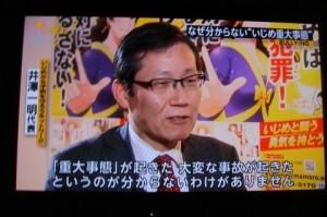 fuji20161130-2