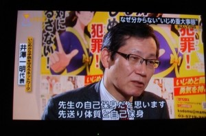 fuji20161130-3