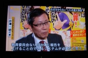 fuji20161130-4