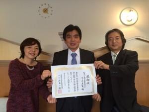 hiroshima20141126-1