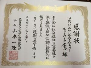 hiroshima20141126-2